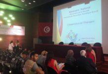 Seminario Nacional sobre la Prevención de Ahogamientos y la Promoción de la Modalidad Deportiva de Salvamento y Socorrismo que organiza la Federación Tunecina de Actividades Subacuáticas y Salvamento 28 de junio de 2018